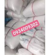 Lưới chắn côn trùng 2m màu trắng giá rẻ