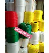 Nơi bán túi lưới cuộn giá rẻ