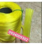 Cuộn túi lưới giá rẻ