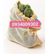 Túi lưới cotton dây rút đựng rau củ giá rẻ