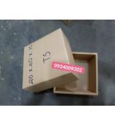 Hộp carton nắp âm dương giá rẻ